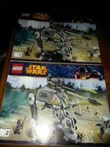Lego 2014 Star Wars AT-AP 75043 Manual Instructions only Lot 1&2  - $4.95