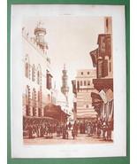 ARCHITECTURE PRINT: Egypt Cairo Grand Avenue of Moristan - $22.95