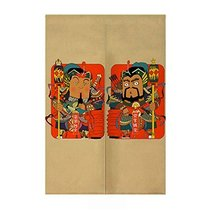George Jimmy Traditional Chinese Style Doorway Japanese Noren Curtain Bedroom Cu - $51.93