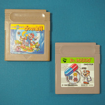 Super Mario Land 2, Dr. Mario ~ 2 Game Lot (Nintendo Game Boy GB) Japan ... - $13.62