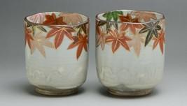 Kyo Kiyomizu Yaki ware Kyoto Autumn Leaves Pair Yunomi Green Tea cup Japan - £101.73 GBP