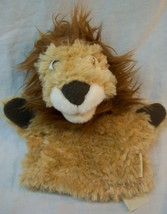 "Folkmanis Cute Little Lion Hand Puppet 7"" Plush Stuffed Animal Toy - $16.34"