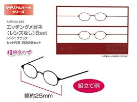 Etching Spectacles (Without Lens) B Set Black AMP 080 -BKB Fashion Doll ... - $20.00