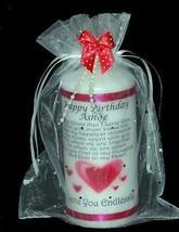 Personalised Birthday Poem Candle Gift Sweetheart, Wife, Keepsake  #1 - $17.95