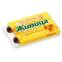 Natural Organic Chewing Gum Siberian Cedar Resin with propolis flavor 5g - $2.96+