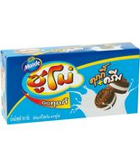 Sumo Cookies Mini 180 g. (Box of 12) EMS delivery   - $170.00