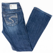 Silver Suki Bootcut Womens Jeans Dark Wash Faded Size 26/30 - $22.90