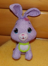 FISHER PRICE Soft DOODLE Bear BABY BUNNY RABBIT Lavender with Bib - $7.79