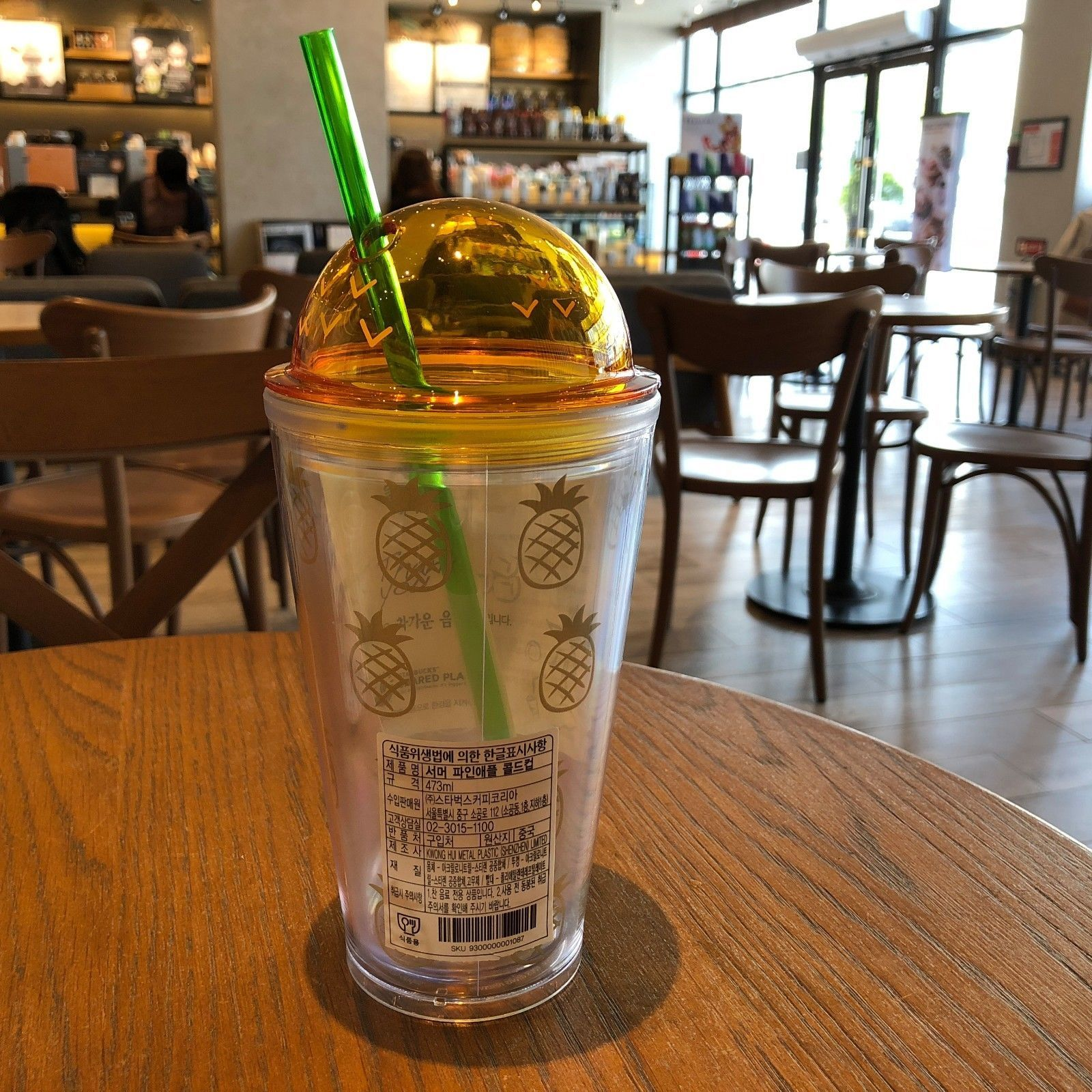 Starbucks Korea 2019 Spring Limited Spring Blooming Dome Coldcup Tumbler 473ml