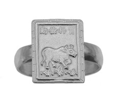 Chinese calendar Year of the OX Zodiac CAPRICORN Sterling silver .925 Ri... - $26.47