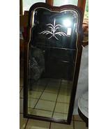 Mahogany Mirror by Henredon  (MR6) - $399.00
