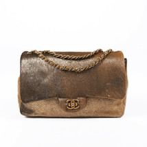 Chanel Paris-Dallas Medium Flap Bag - $3,210.00