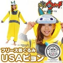 Fleece Animal Costume for Adult Yokai Watch USA Pyon from Japan New - $93.00