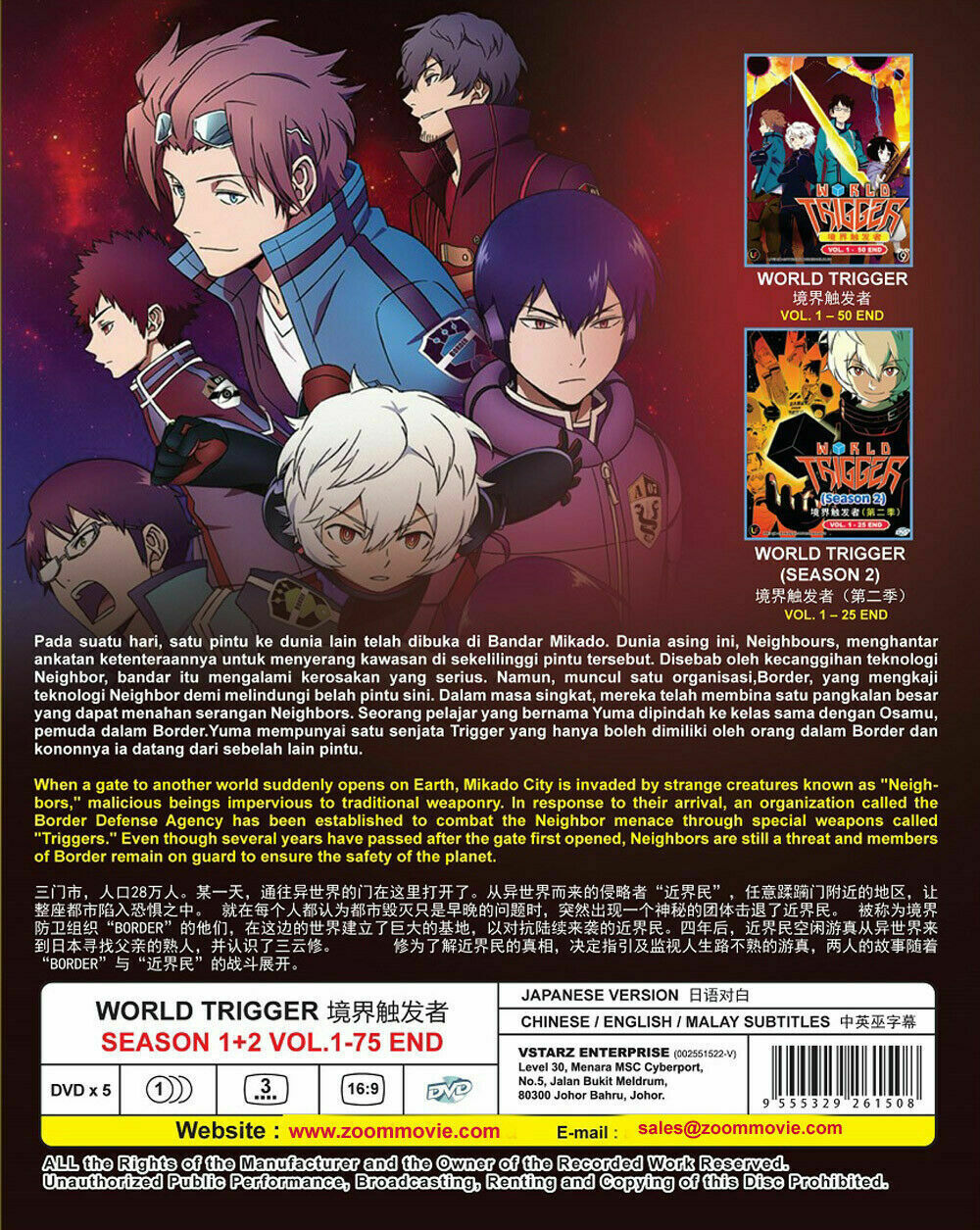 World Trigger (Season 1-2) DVD Vol. 1-75 end with English Subtitle Ship From USA