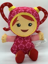 "Fisher Price Team Umizoomi Milli Plush 9"" Stuffed Doll Toy 2011 Pink Lovey - $7.81"