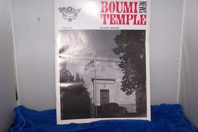 Collectible Boumi Temple News December 1985 Baltimore Maryland