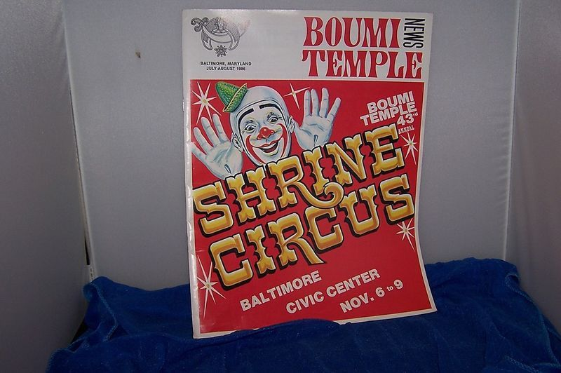 Collectible Boumi Temple News September 1986 Baltimore Maryland