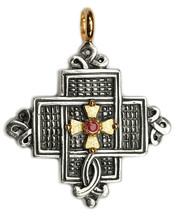 Gerochristo 5054 - Solid 18K Gold, Sterling Silver & Ruby Coptic Cross P... - $505.00