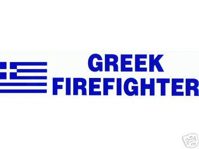 GREEK FIREFIGHTER Decal  with the Flag of Greece image 2