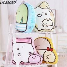 Creative Japanese Animation Sumikko Gurashi Plush Toys With Blanket Corn... - $20.70