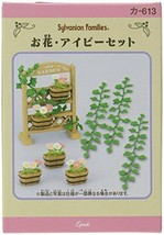 *Sylvanian Families furniture flower Ivy set mosquito -613 - $8.49