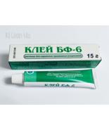 Glue BF-6 Medical Skin Adhesive Liquid Band Patch Wound First Aid 15g БФ-6 - $7.61