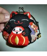 MINI LUCKY CAT KITTEN FABRIC 3D APPLIQUE PLUSH ... - $8.54