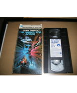 STAR TREK III: THE SEARCH FOR SPOCK (VHS, 1984), w/ box - $2.95