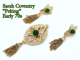 Sarah Coventry Brooch & Earrings PEKING Tassel Style Set Early 1970s - $18.95
