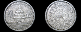 1941 YR30 Japanese Puppet States Chinese Provisional 1 Chiao World Coin ... - $24.99