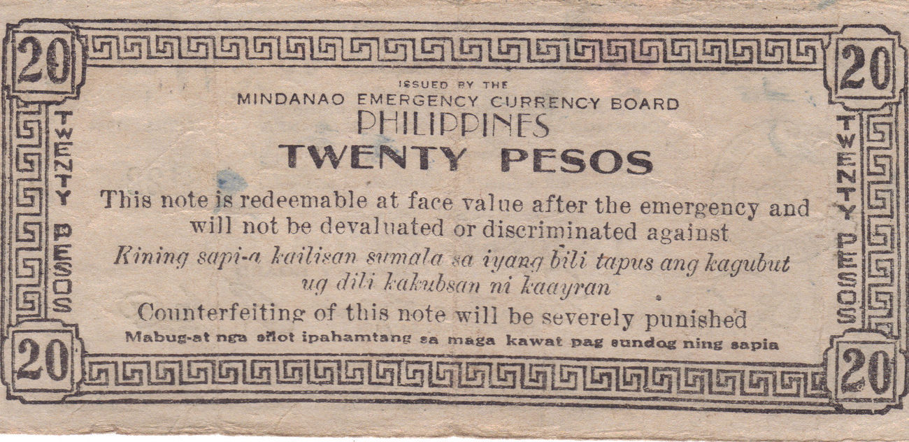 PHILIPPINE 20 Peso Mindanao Emergency Board Currency