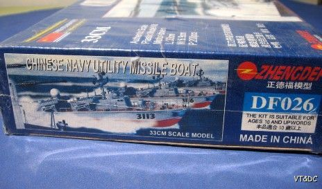 ~ Chinese Navy Utility Missile Boat - Zheng 1:540 Model