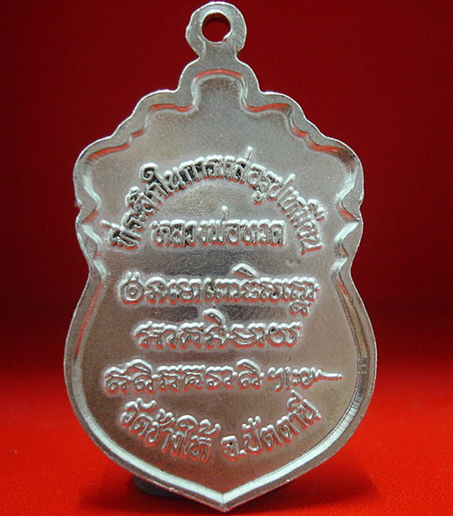 BE 2537 ANTIQUE LP TUAD THAI SACRED LEGEND MONK REAL BUDDHA AMULET LUCKY