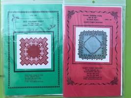 Hardanger Embroidery Christmas Pattern Lot Holiday Doily 13x13 18x18 Rut... - $19.80