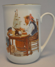 1982 Norman Rockwell Museum Collectible Mug Cup - For A Good Boy - Mint - $6.97