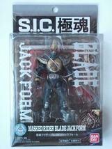 BANDAI S.I.C. Kiwami Damashii Kamen Masked Rider Blade Jackform Figure 2... - $56.09