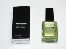 Avon Speed Dry+ nail Enamel Limeade 12 ml 0.4 fl oz nail polish mani pedi - $10.68