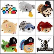 2016 Disneyland Walt Disney World Parks Exclusive Attraction Tsum Tsum P... - $39.99