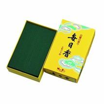 Incenso Bastone Sandalo Mainichikoh Nippon Kodo Mezzo Confezione 240g Japan - $58.88