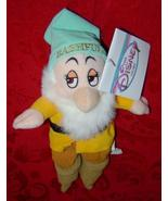 Disney Mini Bean Bag Bashful Snow White Seven Dwarfs plush - $10.00