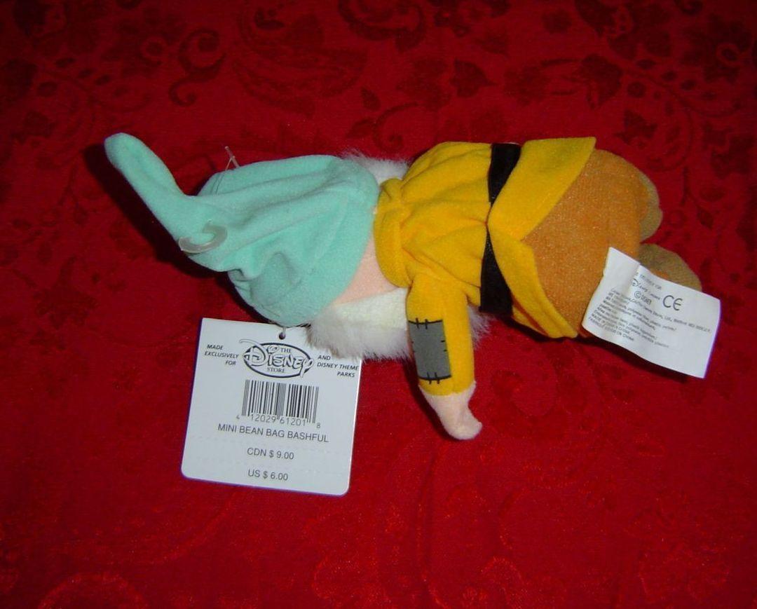Disney Mini Bean Bag Bashful Snow White Seven Dwarfs plush