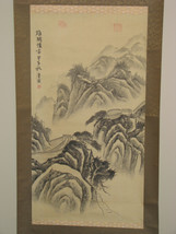 Chinese Hand Painted Hanging Scroll - Great Wall - $99.00