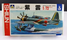 Aoshima 205-200 Shiun Japan Navy Float Sea Plane 1:72 Model Airplane Kit - $14.84