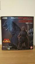 Toho 30 cm Series Yuji Sakai collection Godzilla 1991 inn version Normal - $377.83