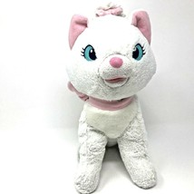 Disney Store Authentic Aristocats Marie Plush 14 inch White Cat Stuffed ... - $5.99