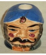 Candle Holder East Indian Figural Head Made in Japan - $9.49