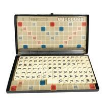 Vtg 1950's Magnetic Travel Scrabble Game Metal Board Case Holders Missin... - $39.99