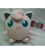 "Nintendo Pokemon VERY SOFT JIGGLYPUFF 8"" Plush STUFFED ANIMAL Toy NEW - $19.80"