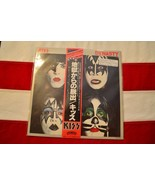KISS - DYNASTY - JAPANESE LP /BOOKLET TOO - $145.00