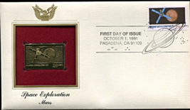 SPACE EXPLORATION - Mars First Day Gold Stamp Issue Oct. 1, 1991 - $7.50